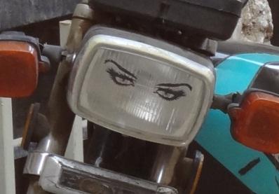 چشم موتور