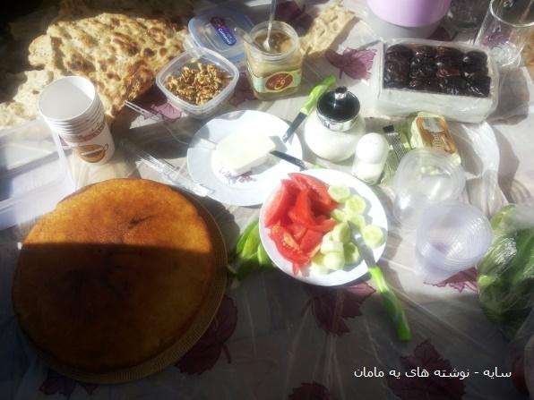 صبحانه خواهرانه - 26 فروردین 94